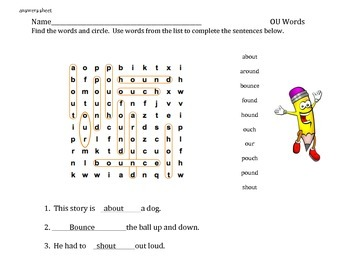 ou phonic sounds practice pages