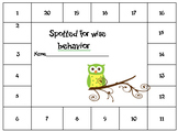 owl themed behavior punch card