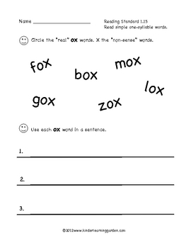 """ox"" Word Family Worksheet"