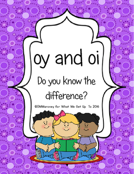 oy and oi: Do You Know the Difference?