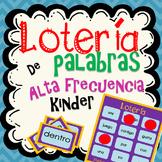 Palabras de alta frecuencia - Loteria - Kinder