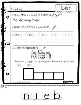 palabras de alta frecuencia Kinder  (uso frecuente)- 1st