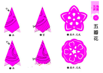paper folding and cutting for kids