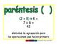 parentheses/parentesis prim 2-way blue/verde