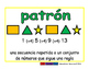 pattern/patron geom 2-way blue/verde