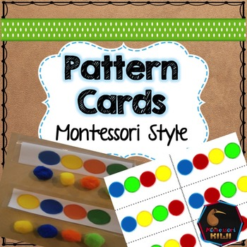 patterning cards pompoms