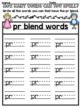 pr Blend Word Work - No prep! Includes real photos!
