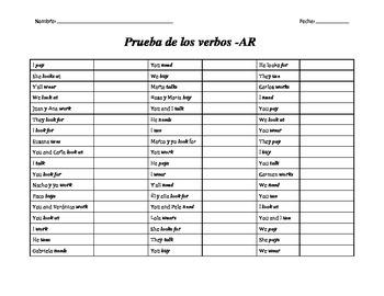 prueba de gramática - los verbos -AR