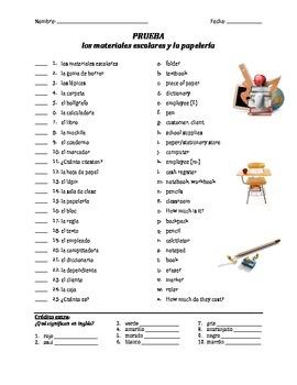 prueba de vocab - los materiales escolares y la papelería (matching)
