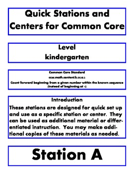 quick station center kindergarten common core k.cc.a.2