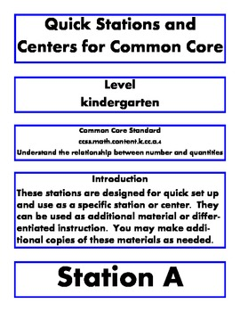 quick stations and centers for common core kindergarten math k.cc.a.4