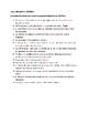 quiz subjunctive v infinitive