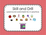 Articulation Skill and Drill for /r/
