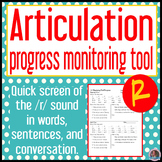 /r/ articulation baseline and end progress monitor