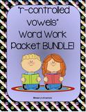 r-controlled vowel Word Work Packet Bundle! (ar, or/ore, ir, er, ur)