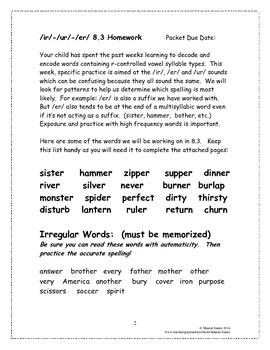 r-controlled vowels /ur/  /ir/  /er/ 8.3 Supplemental Homework Packet