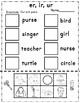 bossy r packet ir, er, ur - r controlled vowel  (Rti)