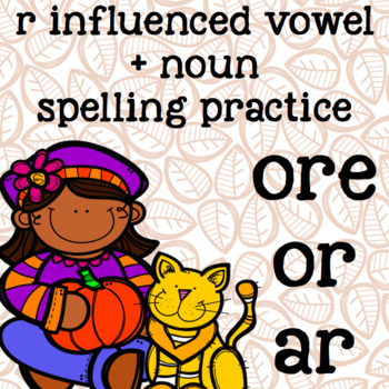 r-controlled/r-influenced vowels - Spelling - ar, or, ore - Fall, Autumn, Leaves