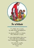 Ár nAthair - Our Father i nGaeilge / in Irish (Gaeilge Resources)