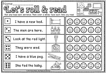 roll and read short e