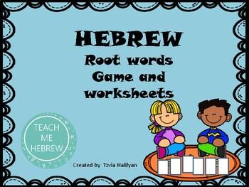 root Words In Hebrew