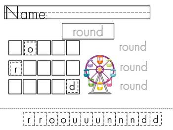 round- sight word song and worksheets