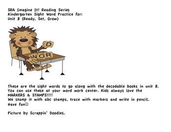 SRA Imagine It! Kindergarten Unit 8 Sight Words