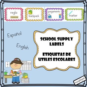 school supply labels (bilingual English/Spanish)