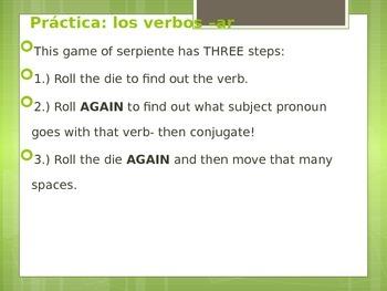 serpiente ar present tense verbs