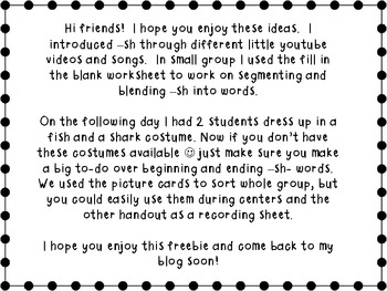 sh freebie: handouts and picture sort