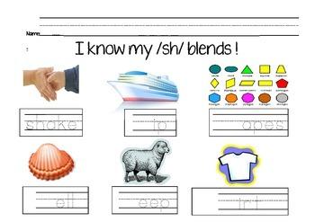 /sh/ sound blend worksheet