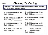sharing money 2nd & 3rd grade