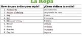 shopping vocabulary-Spanish 3 / vocabulario de ir de compr