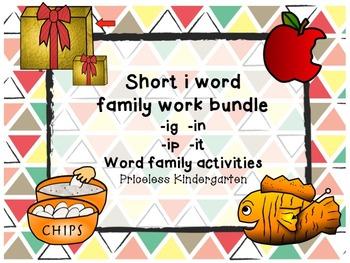 short i word family work bundle
