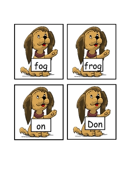 short o decodable word game