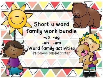 short u word family work bundle