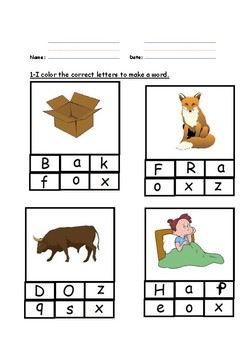 short vowel /o/ sound