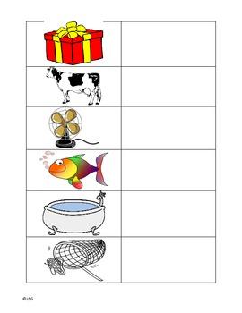 short vowel picture/stamp center
