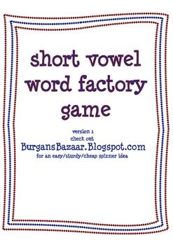 short vowel word family game
