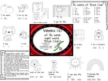 sight word book club first 10 weeks