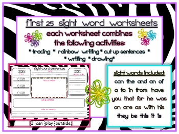 sight word center - zebra themed
