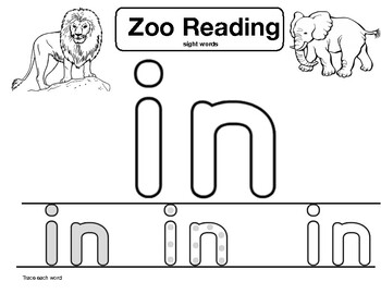 """sight word """"in"""" Zoo Reading"""