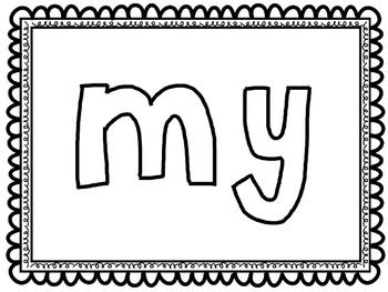 *UPDATED*   sight word play dough mats 119 words!!!