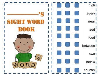 sight word practice book third hundred