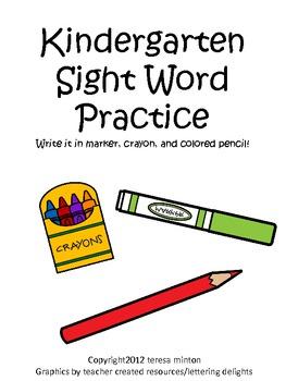 sight word practice pack for kindergarten