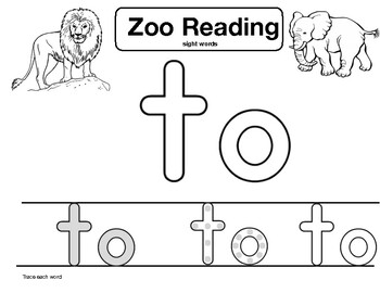 """sight word """"to"""" Zoo Reading"""