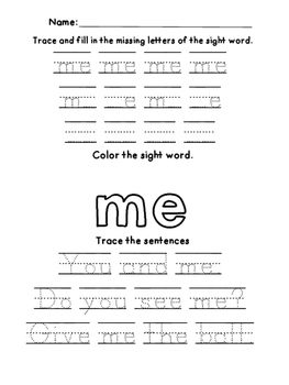 sight word tracing and coloring