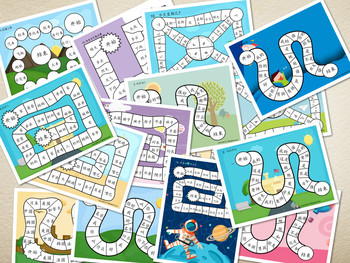sight words 蛇形棋 Board Game
