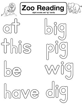 """sight words and """"ig"""" family, Zoo Reading list 6"""