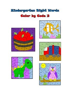 Kindergarten Sight Words 2